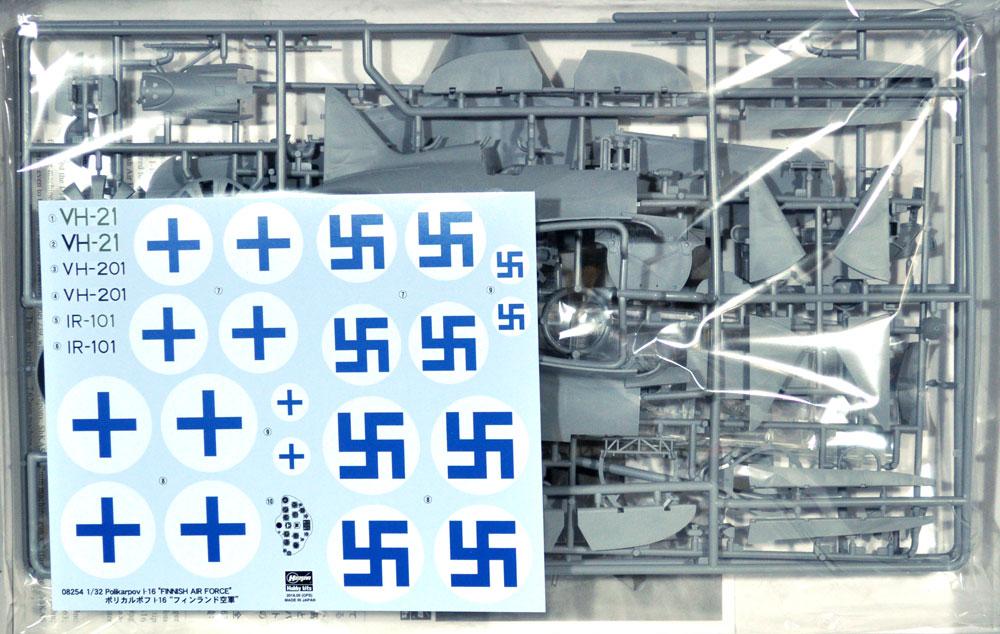 ポリカルポフ I-16 フィンランド空軍プラモデル(ハセガワ1/32 飛行機 限定生産No.08254)商品画像_1
