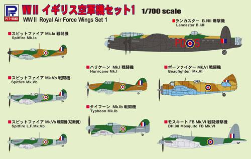 WW2 イギリス空軍機セット 1 (メタル製 ショートスターリング爆撃機付き)プラモデル(ピットロードスカイウェーブ S シリーズ (定番外)No.S-032SP)商品画像
