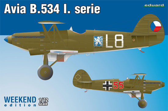 アビア B.534 1シリーズプラモデル(エデュアルド1/72 ウィークエンド エディションNo.7446)商品画像