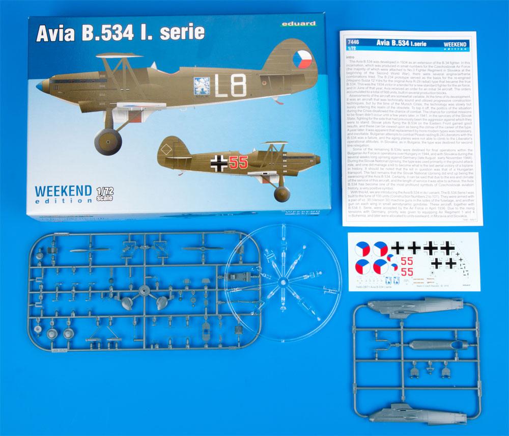 アビア B.534 1シリーズプラモデル(エデュアルド1/72 ウィークエンド エディションNo.7446)商品画像_1