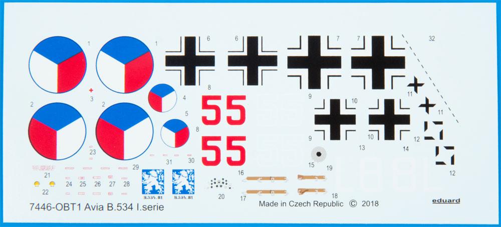 アビア B.534 1シリーズプラモデル(エデュアルド1/72 ウィークエンド エディションNo.7446)商品画像_2