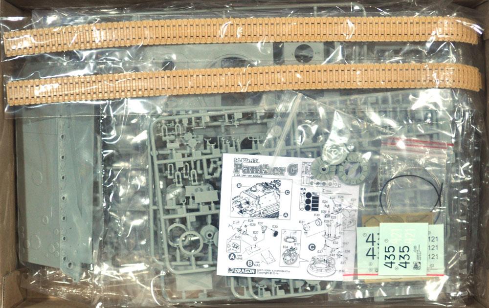 Sd.Kfz.171 パンターG 後期型 赤外線暗視装置付プラモデル(ドラゴン1/35 '39-'45 SeriesNo.6268NV)商品画像_1