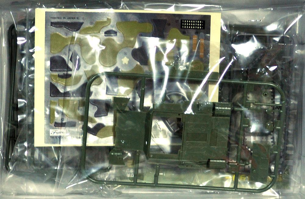 三式中戦車 チヌ (長砲身)プラモデル(フジミちび丸ミリタリーNo.012)商品画像_1