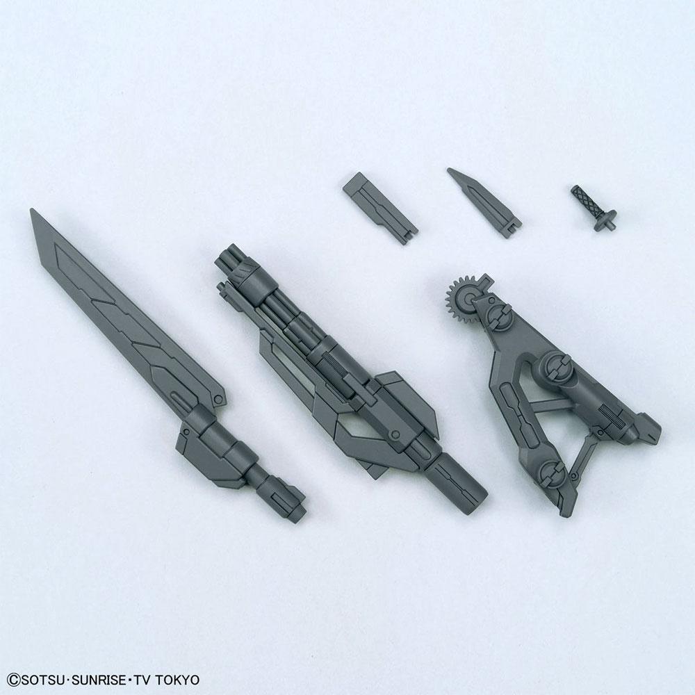 スピニングブラスタープラモデル(バンダイHGBC ビルドカスタムNo.038)商品画像_1