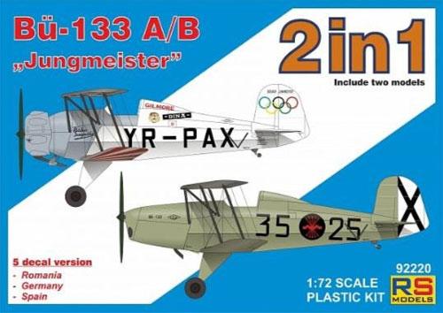 ビュッカー Bu133A/B ユングマイスタープラモデル(RSモデル1/72 エアクラフト プラモデルNo.92220)商品画像