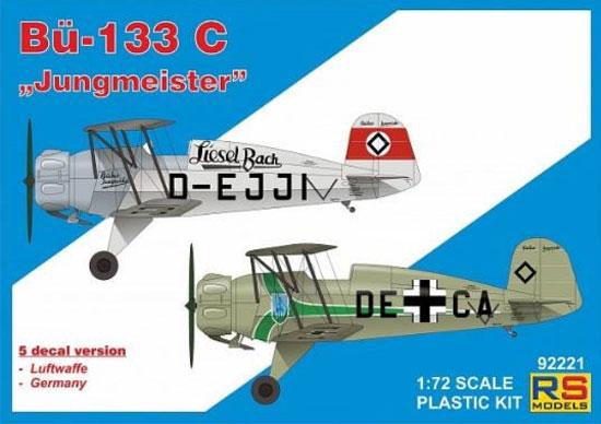ビュッカー Bu133C ユングマイスタープラモデル(RSモデル1/72 エアクラフト プラモデルNo.92221)商品画像