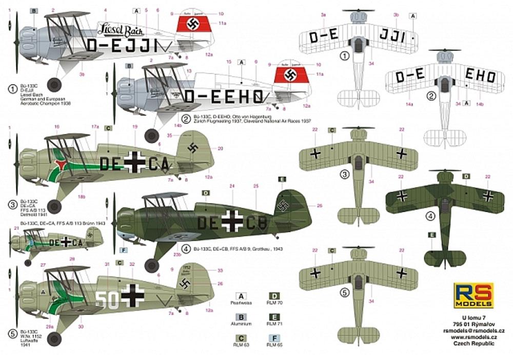 ビュッカー Bu133C ユングマイスタープラモデル(RSモデル1/72 エアクラフト プラモデルNo.92221)商品画像_2
