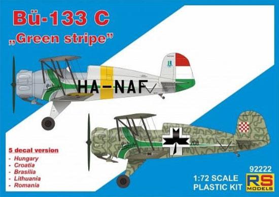 ビュッカー Bu133C ユングマイスター グリーンストライププラモデル(RSモデル1/72 エアクラフト プラモデルNo.92222)商品画像