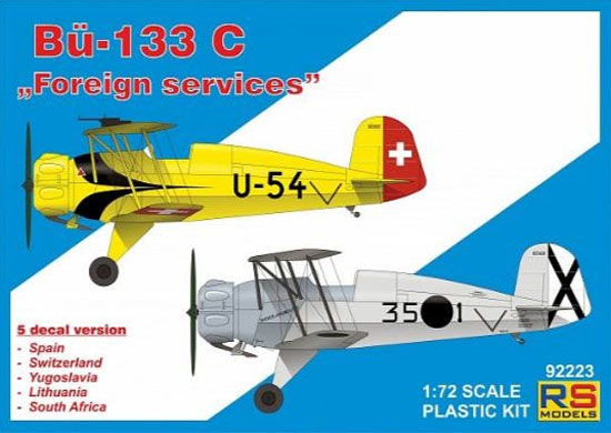 ビュッカー Bu133C フォーリンサービスプラモデル(RSモデル1/72 エアクラフト プラモデルNo.92223)商品画像