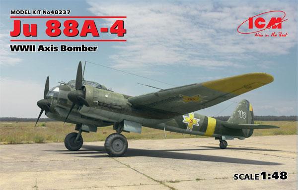ユンカース Ju88A-4 爆撃機 枢軸国軍プラモデル(ICM1/48 エアクラフト プラモデルNo.48237)商品画像