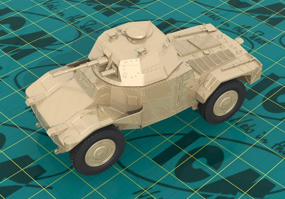 ドイツ P204(f) 装甲車 w/クループラモデル(ICM1/35 ミリタリービークル・フィギュアNo.35382)商品画像_1