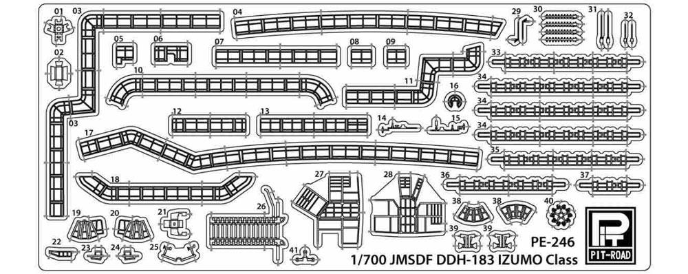 海上自衛隊 護衛艦 DDH いずも型用 エッチングパーツ (ベーシック)エッチング(ピットロード1/700 エッチングパーツシリーズNo.PE-246)商品画像_1
