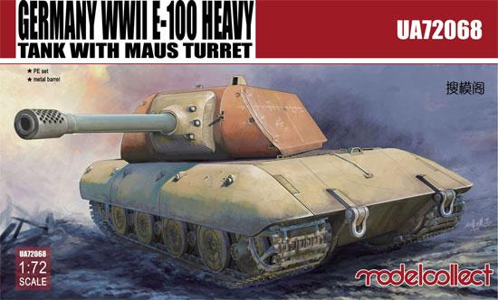 ドイツ E-100 超重戦車 マウス砲塔プラモデル(モデルコレクト1/72 AFV キットNo.UA72068)商品画像