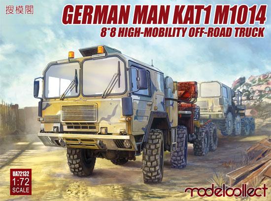 ドイツ MAN KAT1 M1014 8x8 高機動オフロードトラックプラモデル(モデルコレクト1/72 AFV キットNo.UA72132)商品画像