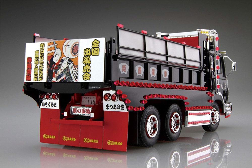 修羅雪姫 (大型ダンプ)プラモデル(アオシマ1/32 バリューデコトラ シリーズNo.051)商品画像_3