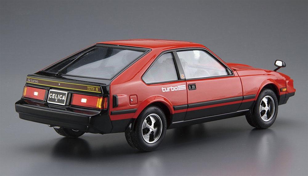 トヨタ MA61 セリカXX 2800GT '82プラモデル(アオシマ1/24 ザ・モデルカーNo.082)商品画像_3
