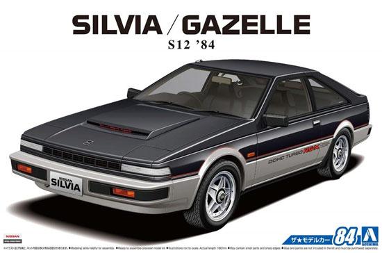 ニッサン S12 シルビア/ガゼール ターボ RS-X