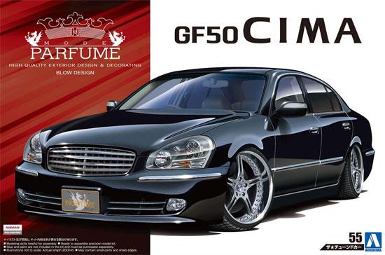 モードパルファム GF50 シーマ