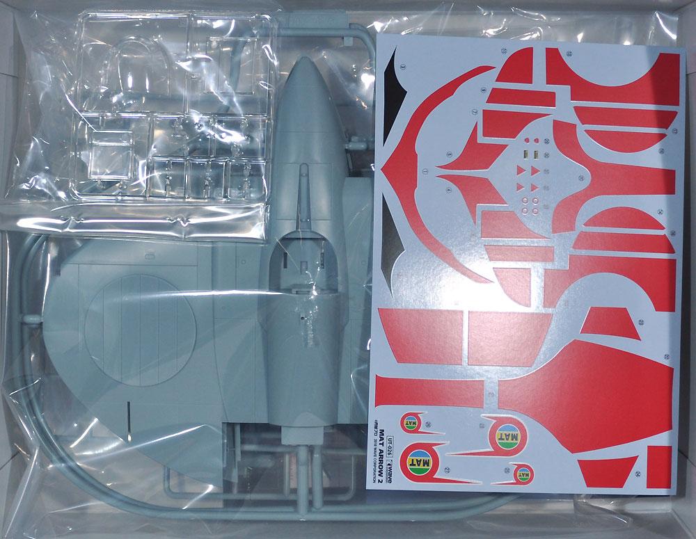 マットアロー 2号プラモデル(ウェーブウルトラマンシリーズNo.UT-026)商品画像_1