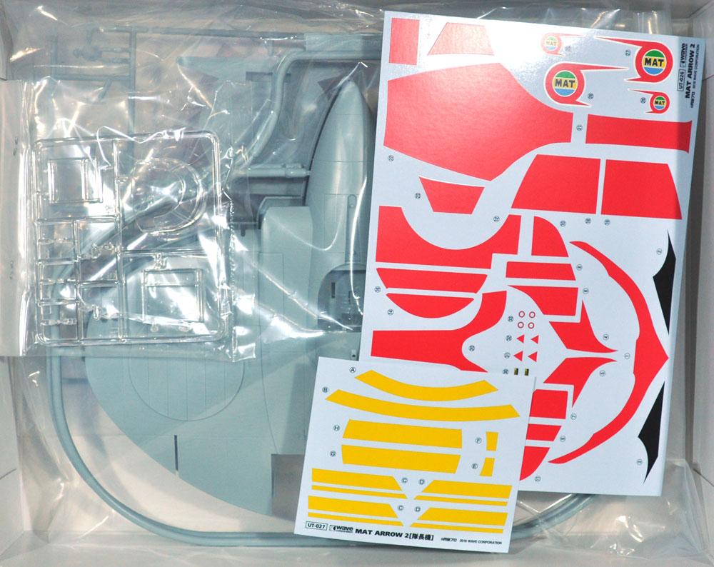 マットアロー 2号 隊長機プラモデル(ウェーブウルトラマンシリーズNo.UT-027)商品画像_1