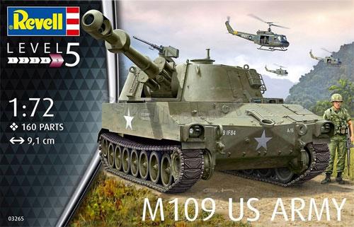 アメリカ陸軍 M109 自走砲プラモデル(レベル1/72 ミリタリーNo.03265)商品画像