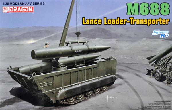 M688 ランス ミサイルローダ 装填車プラモデル(ドラゴン1/35 Modern AFV SeriesNo.3607)商品画像