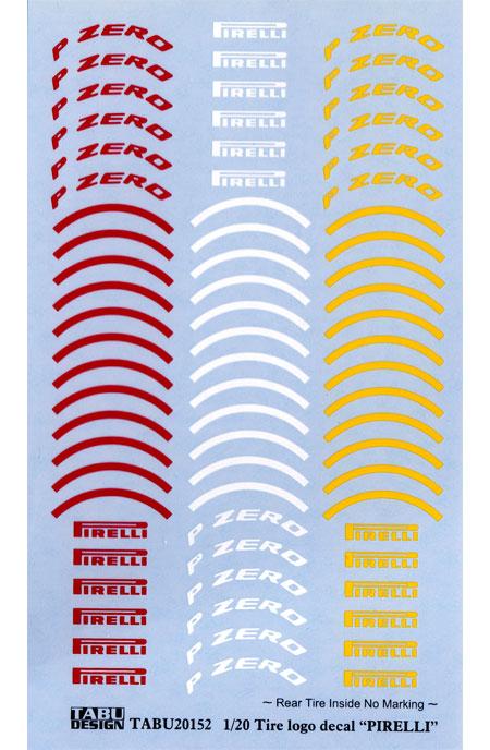 タイヤロゴ デカール PIRELLI デカールデカール(タブデザイン1/20 デカールNo.TABU-20152)商品画像