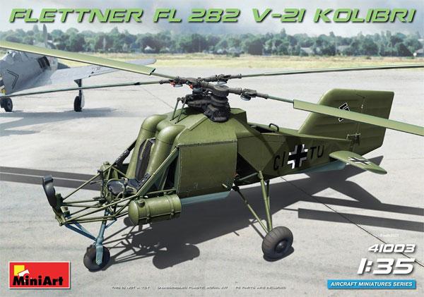 フレットナー FL282 V-21コリブリプラモデル(ミニアートエアクラフトミニチュアシリーズNo.41003)商品画像