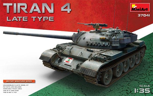 ティラン 4 後期型プラモデル(ミニアート1/35 ミリタリーミニチュアNo.37041)商品画像