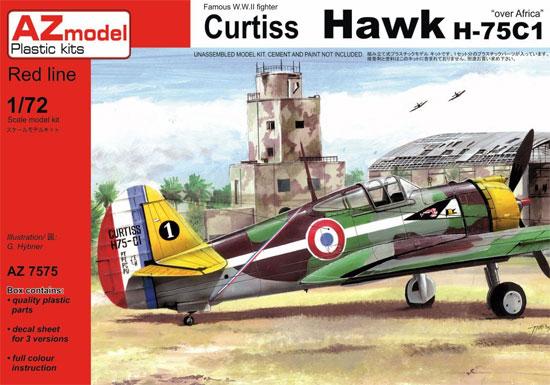 カーチス ホーク H-75C1北アフリカ戦線プラモデル(AZ model1/72 エアクラフト プラモデルNo.AZ7575)商品画像