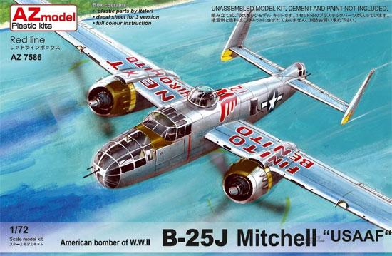 B-25J ミッチェル アメリカ陸軍航空軍プラモデル(AZ model1/72 エアクラフト プラモデルNo.AZ7586)商品画像