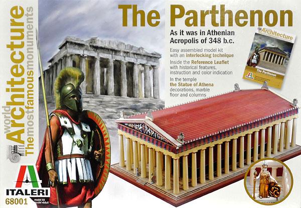 パルテノン神殿プラモデル(イタレリ世界の建築 (World Architecture)No.68001)商品画像