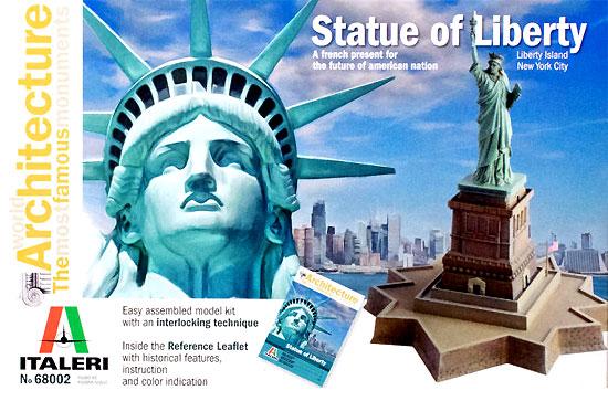 自由の女神像プラモデル(イタレリ世界の建築 (World Architecture)No.68002)商品画像