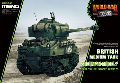 イギリス中戦車 シャーマン ファイアフライプラモデル(MENG-MODELWORLD WAR TOONSNo.WWT-008)商品画像