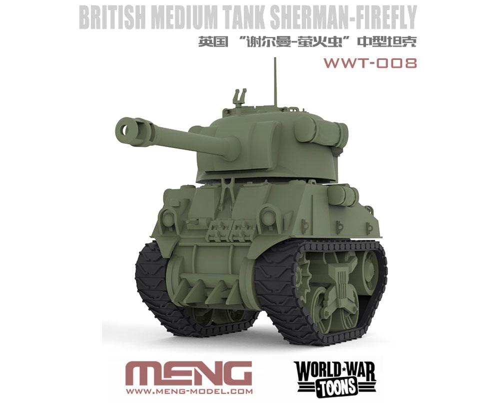 イギリス中戦車 シャーマン ファイアフライプラモデル(MENG-MODELWORLD WAR TOONSNo.WWT-008)商品画像_1