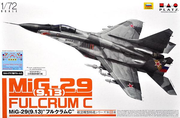 MiG-29 (9.13) フルクラムCプラモデル(プラッツ航空模型特選シリーズNo.AE-008)商品画像