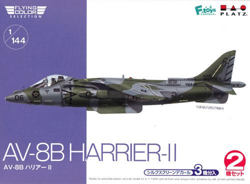 AV-8B ハリアー 2プラモデル(プラッツフライングカラー セレクションNo.FC-009)商品画像