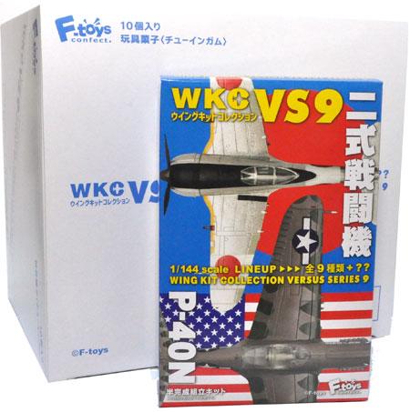 ウイングキットコレクション VSシリーズ 9 (1BOX=10個入)プラモデル(エフトイズウイングキット コレクションNo.009)商品画像