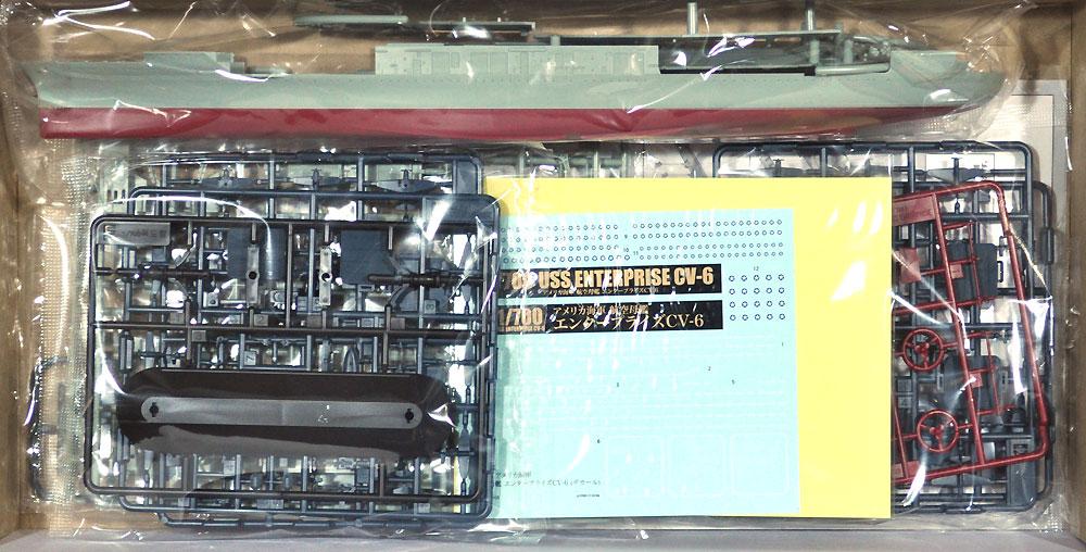 アメリカ海軍 航空母艦 エンタープライズ CV-6プラモデル(童友社船舶プラモデルNo.700-ETPS-4500)商品画像_1