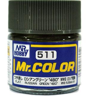 ロシアングリーン 4BO塗料(GSIクレオスMr.カラーNo.C-511)商品画像