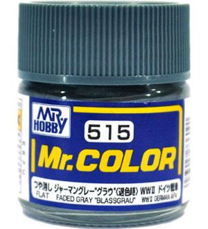 ジャーマングレー グラウ (退色時)塗料(GSIクレオスMr.カラーNo.C-515)商品画像