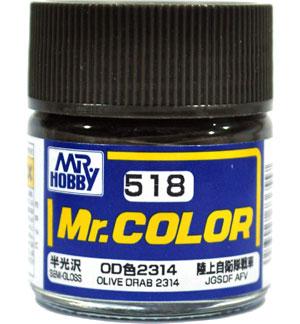 OD色 2314塗料(GSIクレオスMr.カラーNo.C-518)商品画像