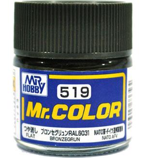 ブロンセグリュン RAL6031塗料(GSIクレオスMr.カラーNo.C-519)商品画像