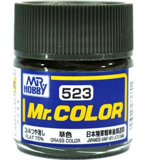 草色塗料(GSIクレオスMr.カラーNo.C-523)商品画像