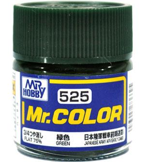 緑色塗料(GSIクレオスMr.カラーNo.C-525)商品画像