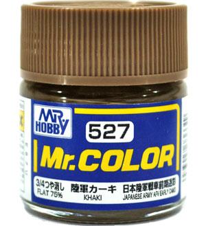 陸軍カーキ塗料(GSIクレオスMr.カラーNo.C-527)商品画像