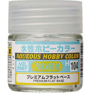 プレミアムフラットベース つや消し添加剤塗料(GSIクレオス水性ホビーカラーNo.H-104)商品画像