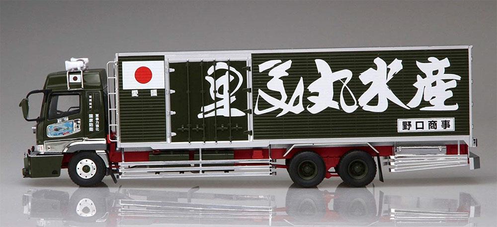 野口商事 夫婦丸プラモデル(アオシマ1/32 バリューデコトラ エクストラNo.012)商品画像_3