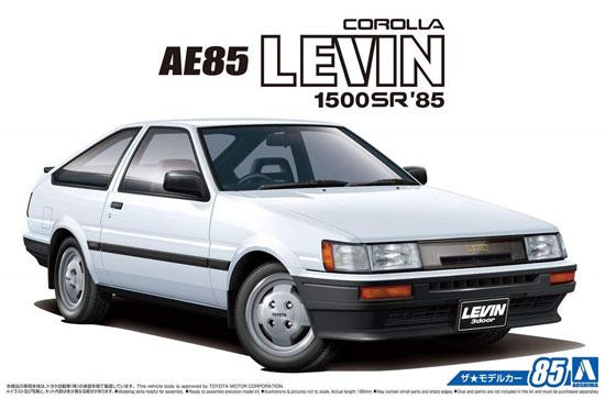 トヨタ AE85 カローラレビン 1500SR