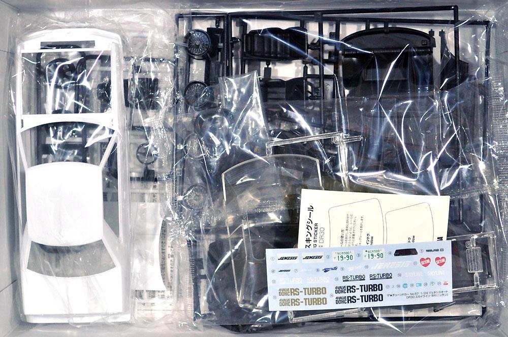 ジェネシスオート DR30 スカイライン '84 (ニッサン)プラモデル(アオシマ1/24 ザ・チューンドカーNo.057)商品画像_1